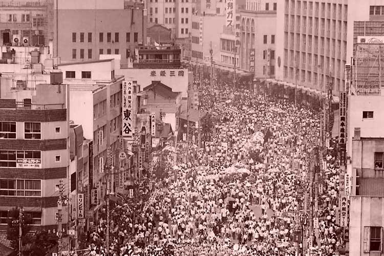 昭和45年頃の日曜遊歩道