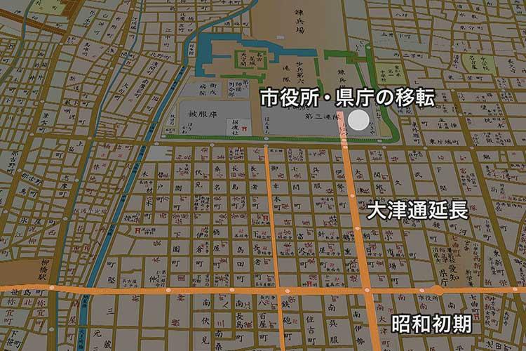 昭和初期の官庁移転
