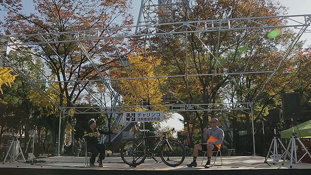 大名古屋自転車風俗展 トークセッション