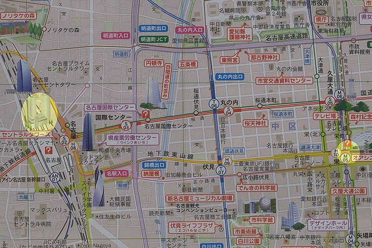 案内所(名古屋駅、栄)