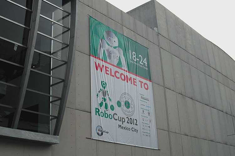 ロボカップ2017年世界大会誘致へ