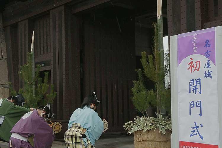 2015年名古屋城初開門