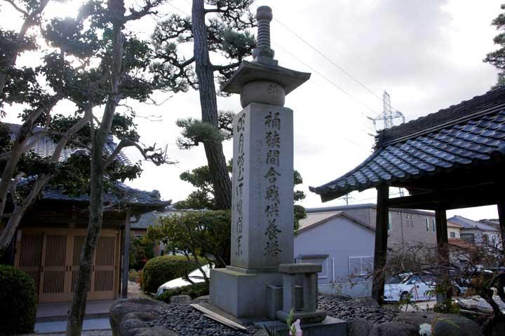 合戦供養塔(長福寺)