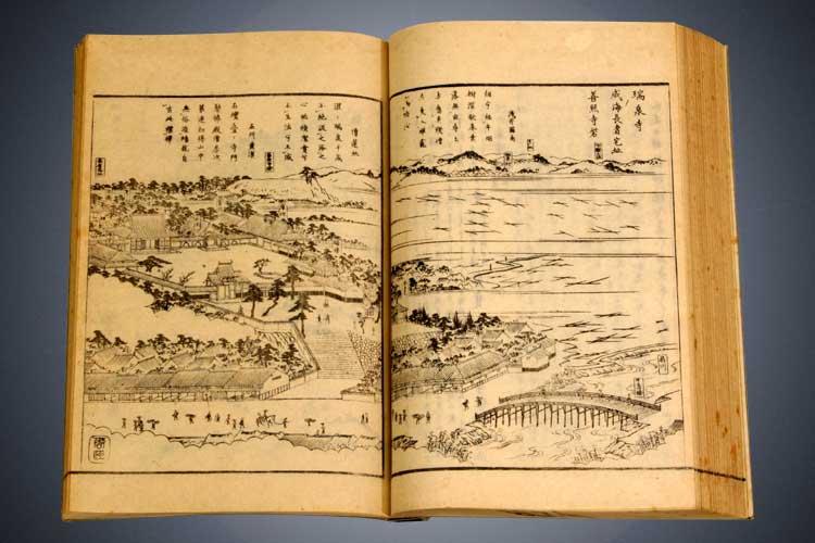 扇川と瑞泉寺