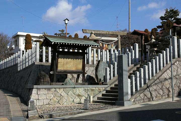 鳴海城跡(移転前の鳴海神社)