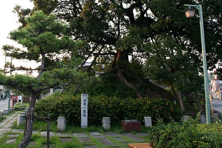 笠寺の一里塚