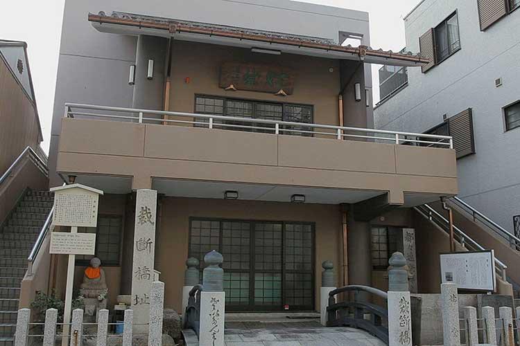 裁断橋・姥堂(2階)