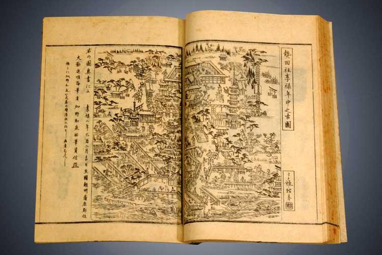 熱田社亨禄年中之古図