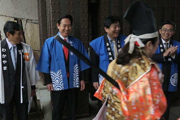和歌山県 和歌山市 愛知県 名古屋市 県知事 市長お出迎え