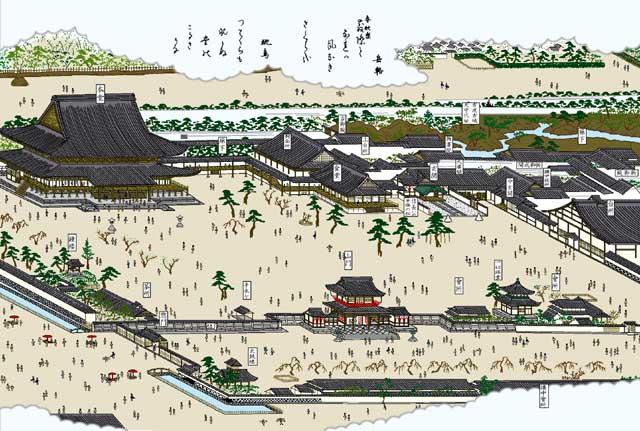 東本願寺別院中 Higashi Betsuin Temple