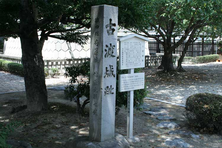 古渡城址碑