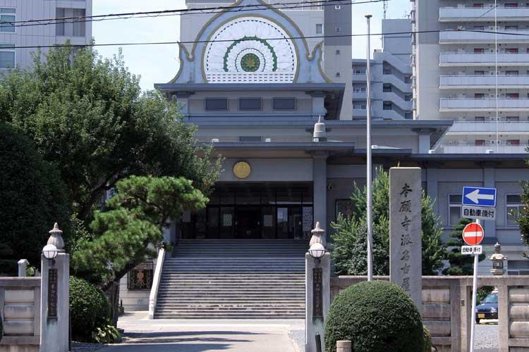 西本願寺(現在)