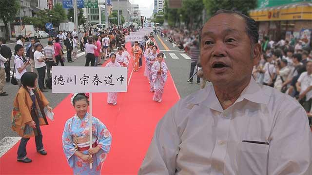 宗春道中と舟橋幸男副理事長