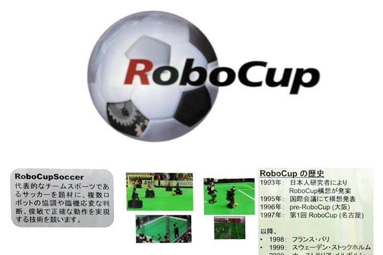 Robo Cup Soccer