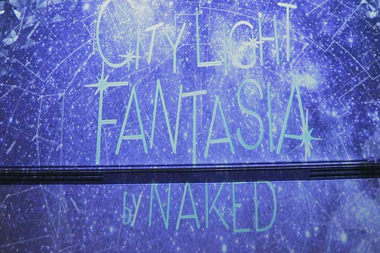 CITY LIGHT FANTASIA by NAKED