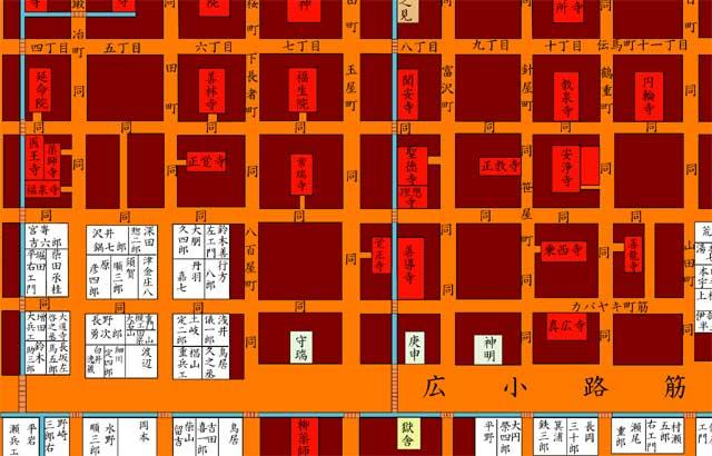 江戸時代地図(本町通8丁目~6丁目周辺)
