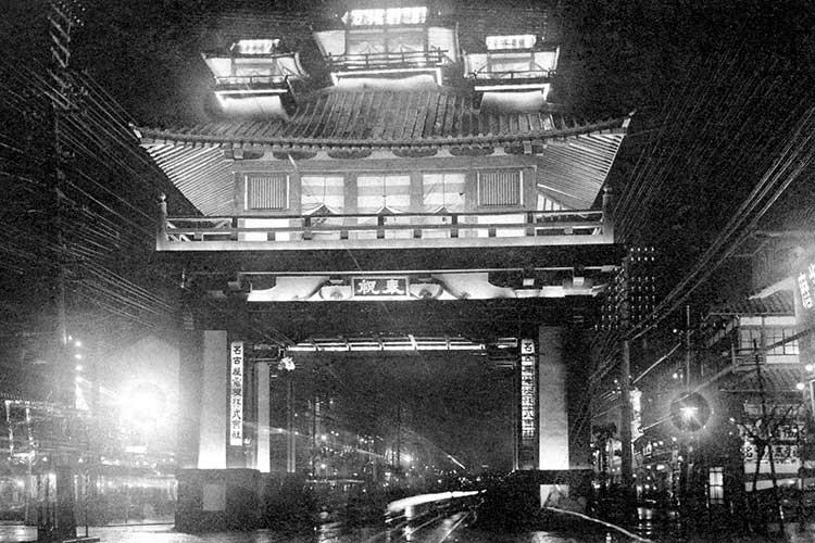 広小路本町交差点(昭和初期)