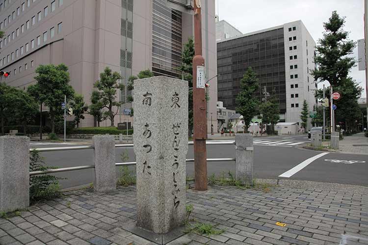 道標(京町通)