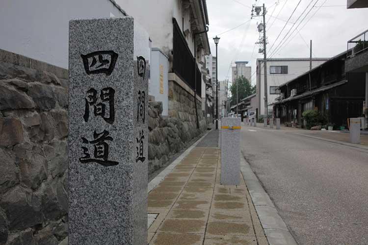四間道(北端)