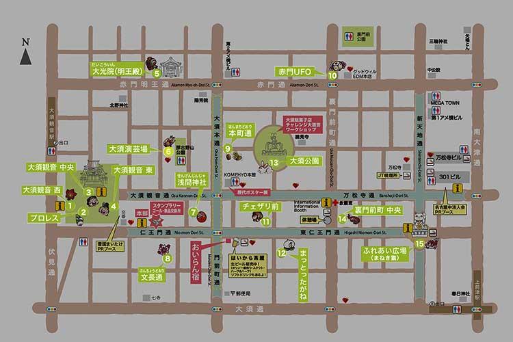 Osu street townspeople festival