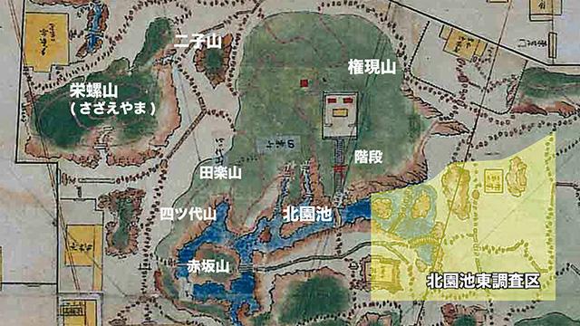 名古屋城二之丸庭園現場説明会 2015年10月