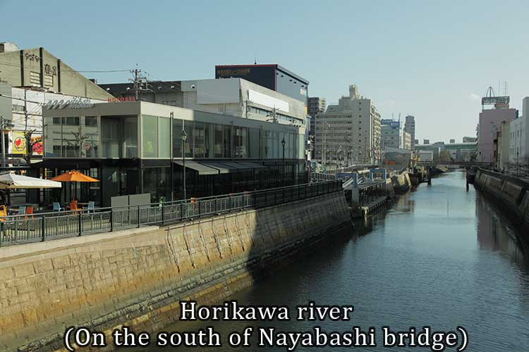 Horikawa River & Nayabashi Bridge