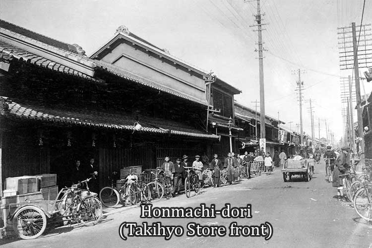 Honmachi-dori st. Gobanwari