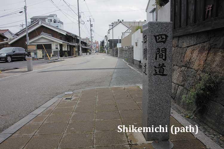 The circumference of Sike-michi(path)
