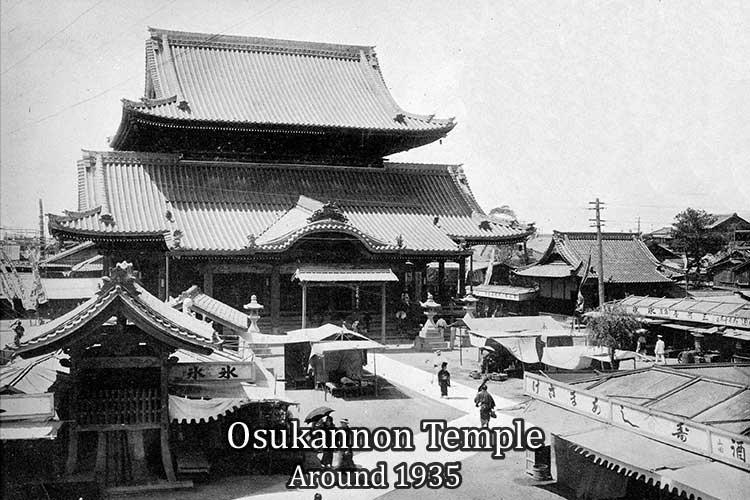 Osu & Tachibana-cho
