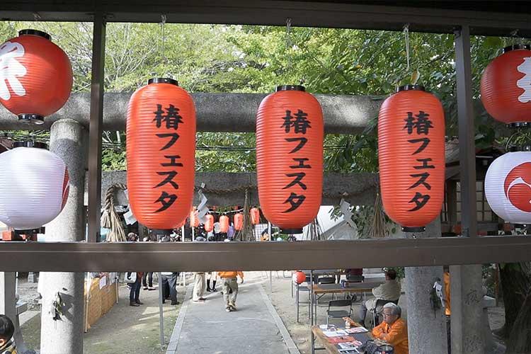 椿神社会場