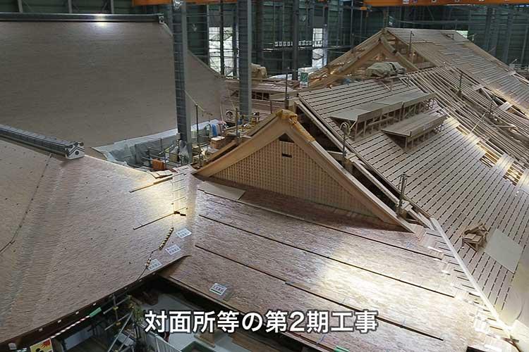 第2期工事終盤へ素屋根撤去