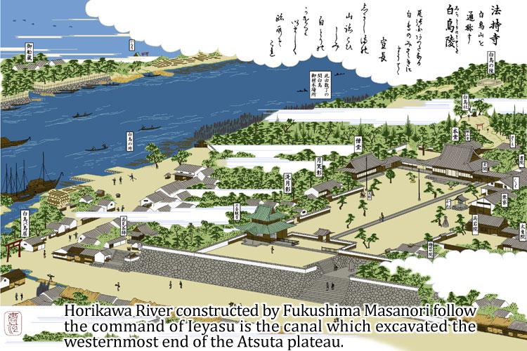 Horikawa River01