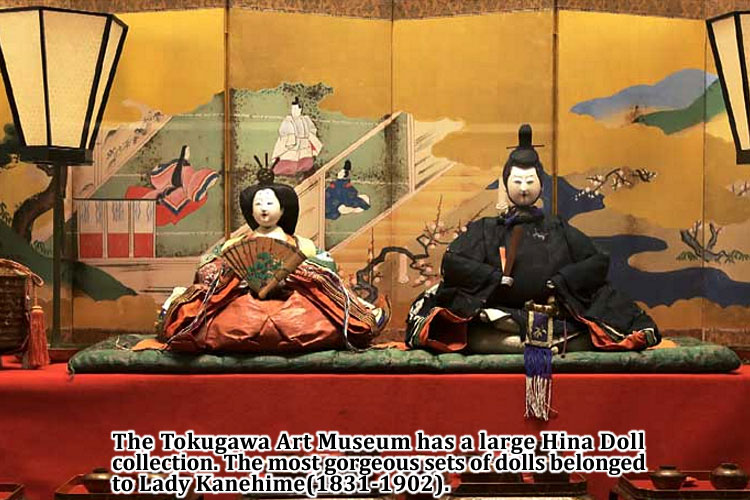 The Doll Festival of the Owari Tokugawa Family