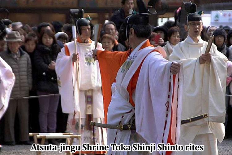 Atsuta-jingu Shrine Toka Shinji Shinto rites