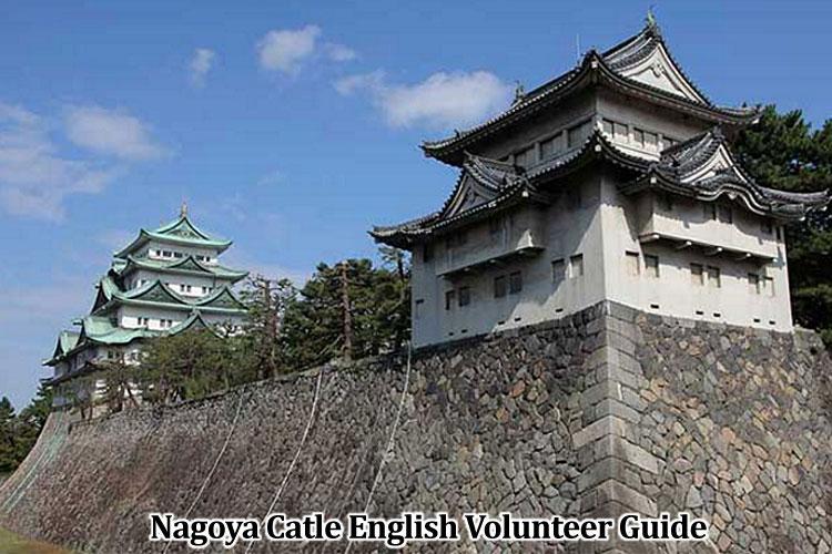 Nagoya Catle English Volunteer Guide