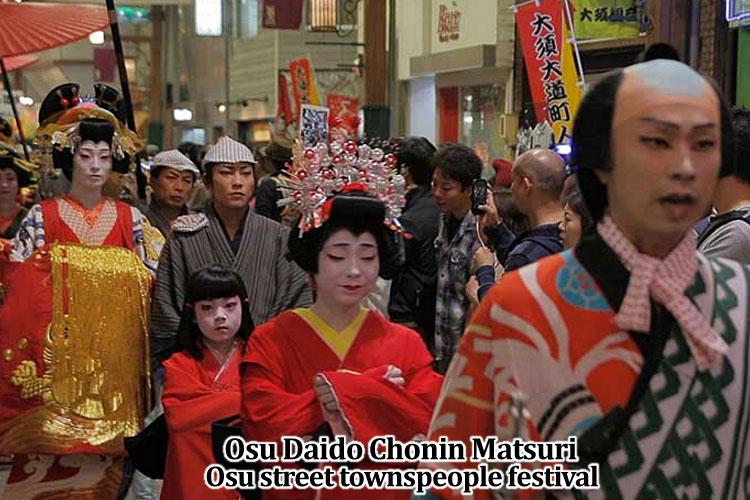 Osu Daido Chonin Matsuri