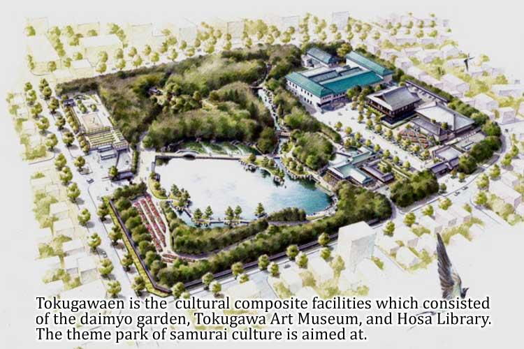 Tokugawaen-The theme park of samurai culture