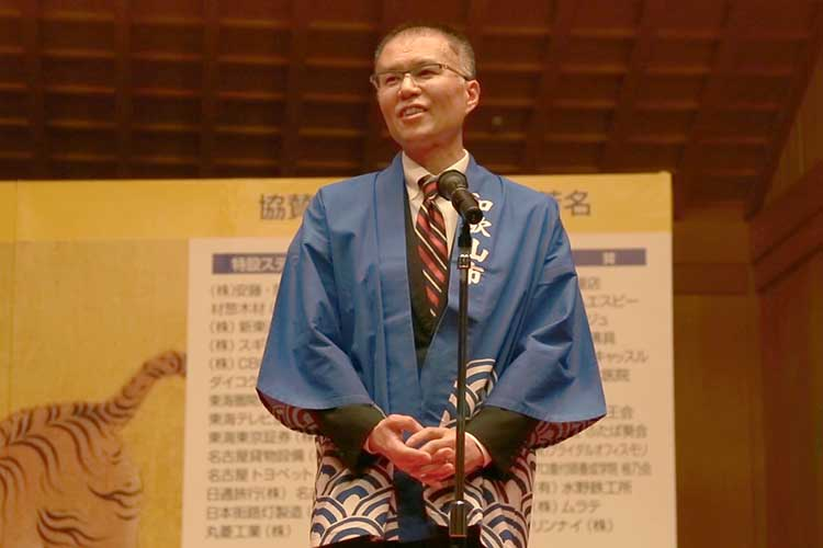 荒竹 宏之 和歌山市副市長