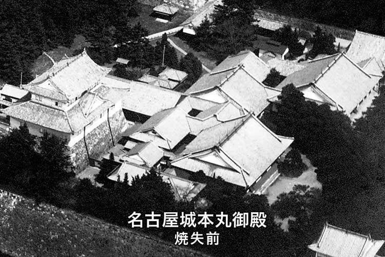 「対面所・下御膳所」公開記念式典