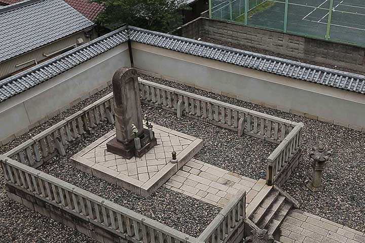 徳川光友公墓所