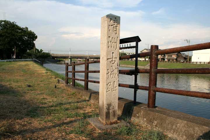 清洲城跡石碑