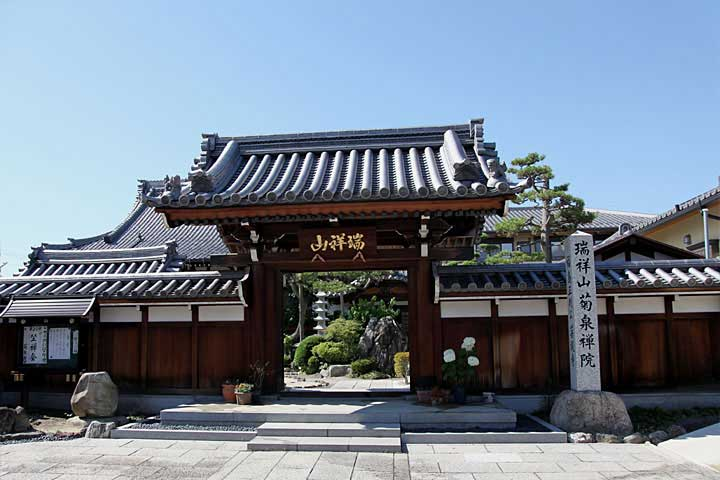 福島正則の菩提寺菊泉院