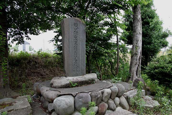 勝幡城跡石碑