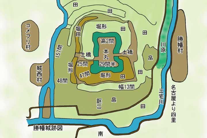 勝幡城郭図