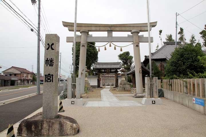 日置八幡社