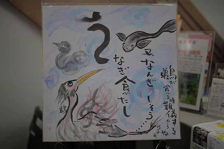 堀川ギャラリー展示