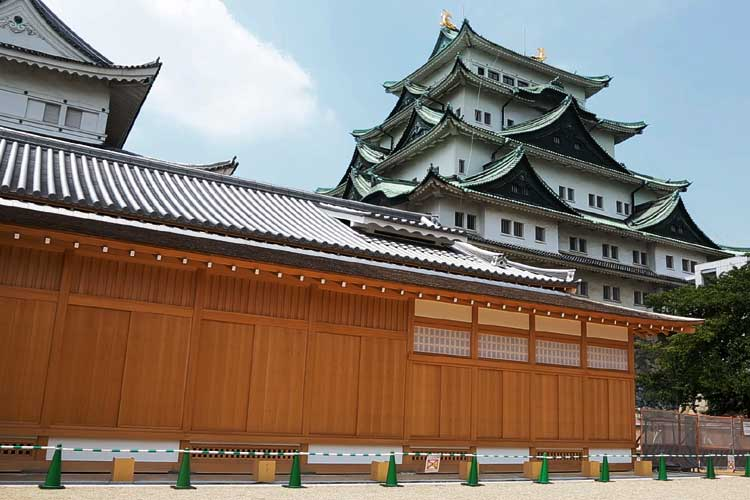 Nagoya Castle tower and Kitchen