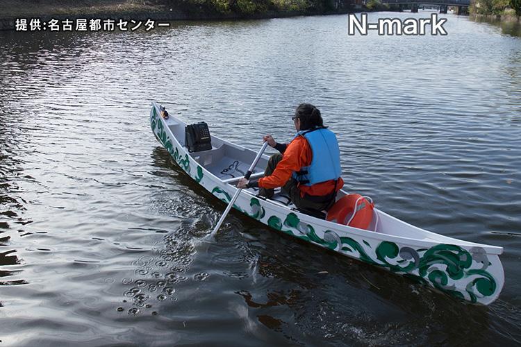 中川運河助成ARToCによる事業