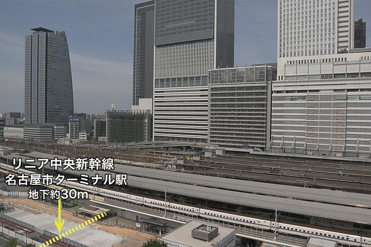 名古屋駅西口(2016年)