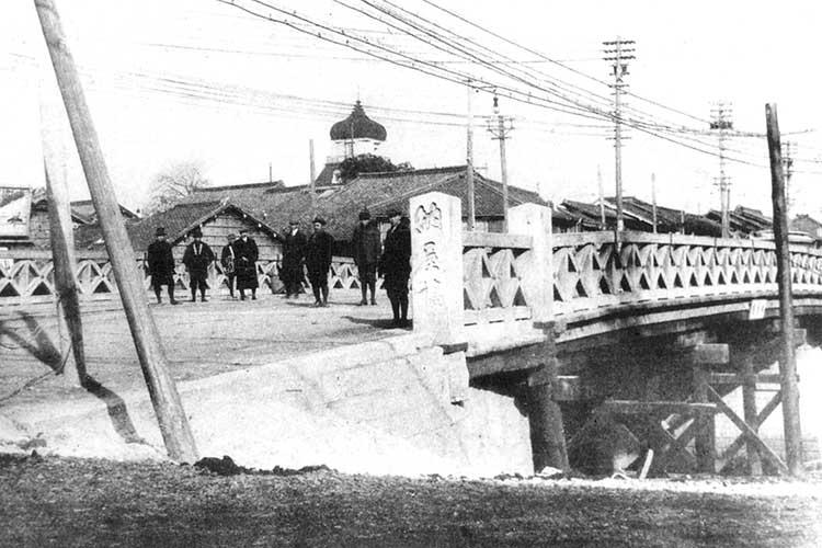 ②木橋時代の納屋橋